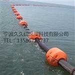 厂家供应抽沙管浮体、管道浮体、塑料浮桶、塑料浮球