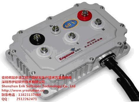 电动汽车电机控制器技术资料
