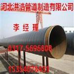 欽州防腐管道廠家,3PE防腐管道價格,防腐管道銷售