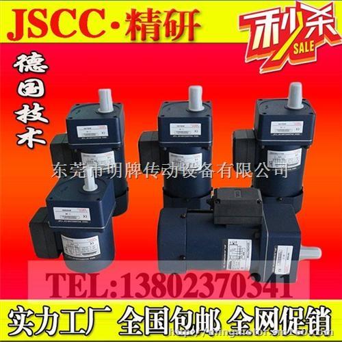 jscc,jscc数显调速器,jscc调速电机