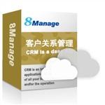 CRM客户管理系统,客户管理软件,销售管理软件