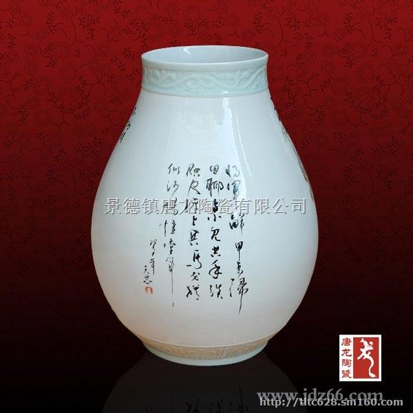 名家手绘花瓶 陶瓷手绘花瓶