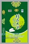 陕西省铜川复合编织袋彩印厂家