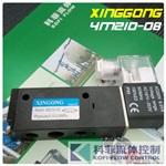 4M210-08氣動電磁換向閥,單電控電磁閥