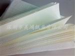 擦手紙批發 專業生產擦手紙 卷筒擦手紙 三折擦手紙