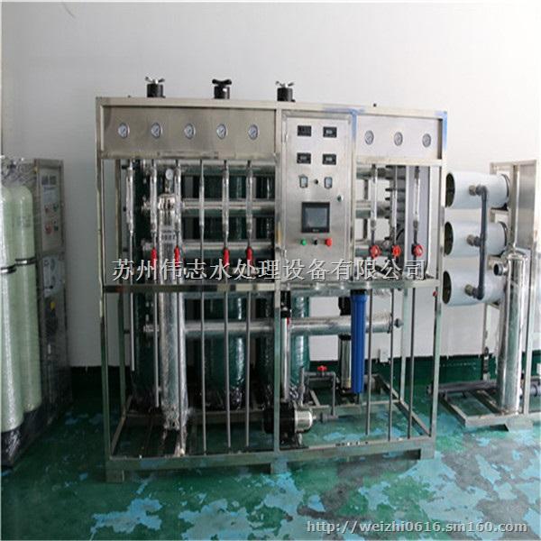【供应张家港纯水设备印刷电路板超纯水设备】其他
