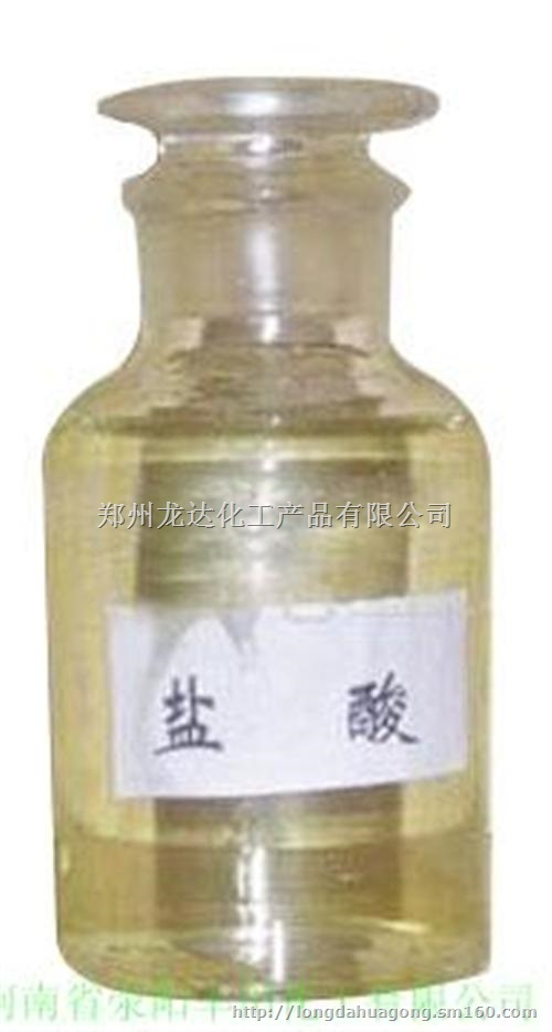 向盛有10ml稀盐酸_郑州龙达化工稀盐酸稀盐酸反应