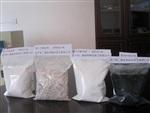 淮安熱點化工專業生產油品液相催化劑煉油催化劑
