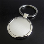 廣告鑰匙扣,定制鑰匙扣,批發鑰匙扣,便宜鑰匙扣