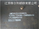 耐磨板nm450耐磨板直销北塘区nm450耐磨板