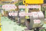 HX180YDZ镀锌钢板HX180YDZ性能