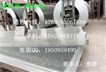 HX220YDZ是什么材料