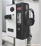 微支付投币式立体电影机 吸粉机立体广告机 微支付