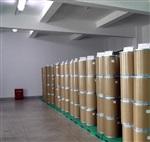 醋酸戈那瑞林 CAS 34973-08-5 厂家