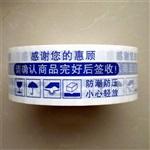 厂家热销透明包装胶带定制印刷印字胶带彩色胶带