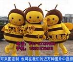 北京卡通人偶服饰定做行走人偶定购卡通吉祥物设计