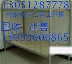 北京专业回收上下床 批量回收二手上下铺