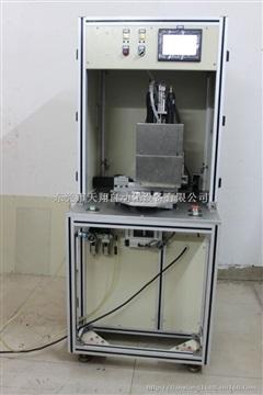 全自动计算器螺丝组装机