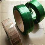 PET塑钢带,透明塑钢带,压花塑钢带,厂家批发定做