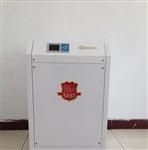 供应AG-L45爱阁纳米水晶无丝电采暖锅炉