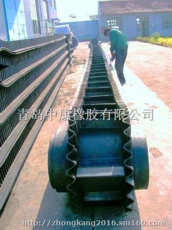 青岛输送带厂家环形输送带橡胶挡边输送带参考价