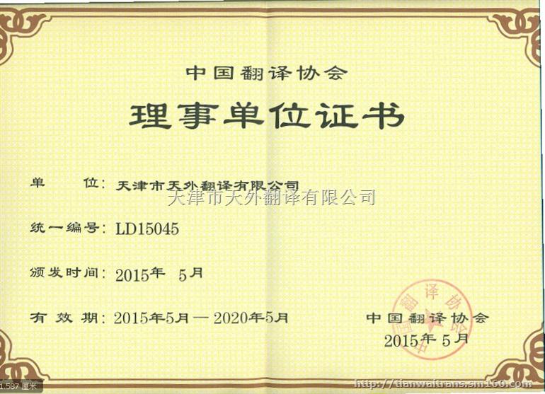 评估报告,审计报告,财务报告等翻译 外国人就业资料