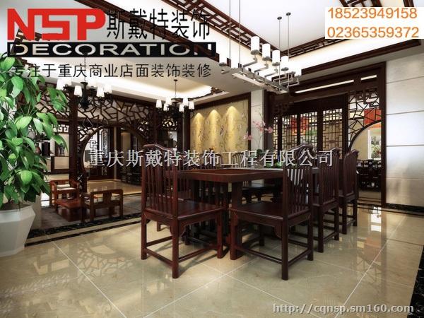 中国现在餐厅风格最多的还是应该是以中餐厅为主,像西餐厅等外国文化元素的餐厅目前普及程度还是不及中餐厅,所以中餐厅的市场还是很大的,而且中餐厅也是最容易被消费者接受的。 要想获得市场就必须要抢占市场,装修设计就是从视觉上吸引消费者上门的一件利器,然后又以自己的产品和服务留住顾客并产生回头客,这就是成功。 餐饮店面装修设计就应该找我们斯戴特,我们斯戴特做装修设计已近二十年了,在装修设计方面的经验更是别的公司不可比拟的,能二十年还能风生水起的公司实力肯定不必多说了。重庆中餐厅装修、重庆饭店装修就找重庆斯戴特装饰