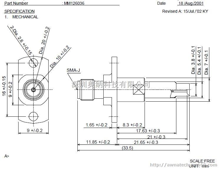 AWNA奥纳科技专业代理销售日本村田MURATA品牌的射频测试器件.主要用射频探针,射频测试扣线,RF射频连接器. MM126036这个型号是第1代机用射频探针.主要用于测试MURATA的MM8430-2610,MM8130-2600,这2个RF射频测试座.同时也兼容测试一些主流品牌的RF座.如台湾宣德Speedtech的C90-101-0004,C90P103-10004AH.