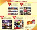 汕头品牌活动策划 汕头推广活动 汕头媒体代理