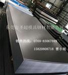 DP450钢板DP600屈服强度及抗拉性能