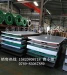 DP980汽車用超高強鋼板DP980寶鋼一級材料
