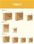 惠州较便宜的纸袋厂家  纸袋定做  金卡纸袋制作