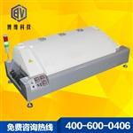 臺式經濟型回流焊三溫區回流焊通道式回流焊節能省電型