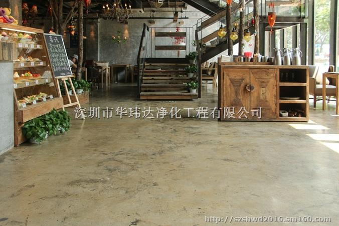 【广州复古地坪漆厂家】其他批发价格
