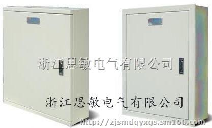 思敏供应配电箱空箱 强电箱开关箱断路器配电盒图片