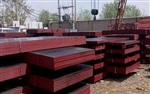 耐磨板耐磨板厂家NM500耐磨板现货
