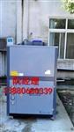 5HP冷水機注塑機用大型冷水機風冷式工業冷水機冷卻