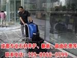 蒲江县石材翻新,蒲江县石材翻新公司,蒲江县石材翻新