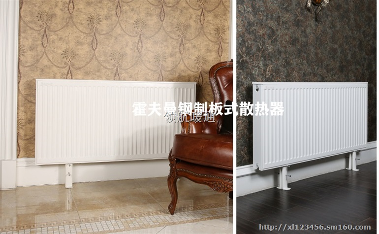 【装修过得房子能装暖气吗】暖通制冷批发价格