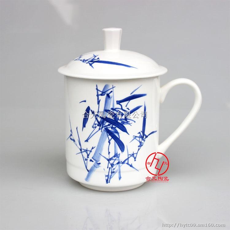 【单位会议陶瓷茶杯 会议瓷杯】其他批发价格