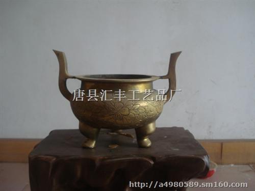 汇丰铜雕内蒙古铜香炉铸造厂加工出售铜香炉铸造厂