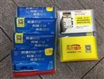 深圳纸巾、广告纸巾订制