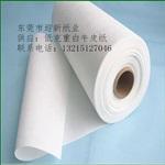 供应40克牛皮纸/包装用纸