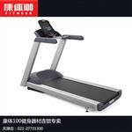 必确家用健身器材专注健身器材20年家庭专业健身器材