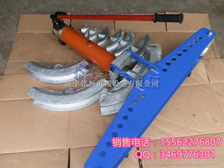 手动液压弯管机价格 电动液压弯管机