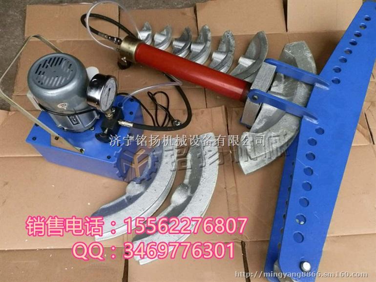 swg-3b手动液压弯管机 弯管机如何使用