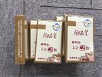 小烟盒餐巾纸(自动包装)