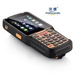 成都汉德提供手持终端PDA,UHF物联网设备