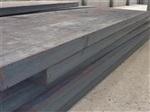 耐磨板進口耐磨板(在線咨詢)NM450耐磨板