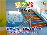 幼儿园地胶卡通设计,幼儿园防摔地胶,幼儿园运动地胶